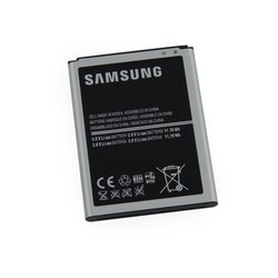 Galaxy Note II Replacement Battery EB595675LZ / New / GH43-03764A