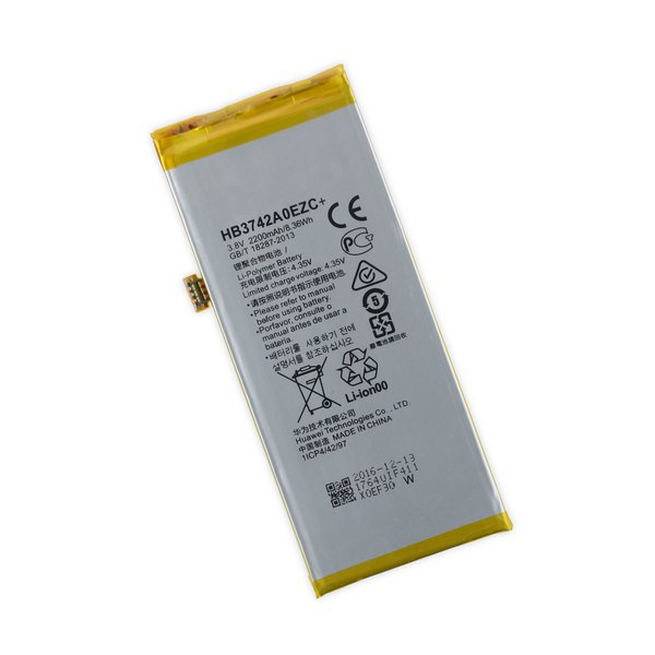 Huawei P8 Lite Replacement Battery / Part Only