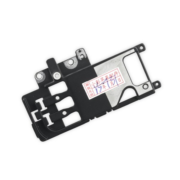 "MacBook Pro 13"" Unibody (Early 2011-Mid 2012) Airport/Bluetooth Bracket"