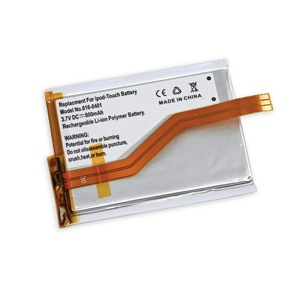 iPod Touch Gen 2 Replacement Battery / Part Only