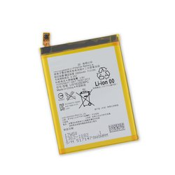 Sony Xperia XZ Replacement Battery / Part Only