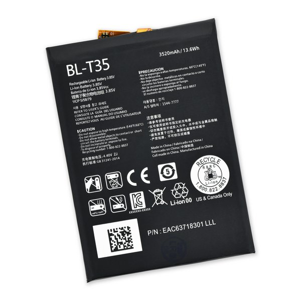 Google Pixel 2 XL Replacement Battery / Part Only