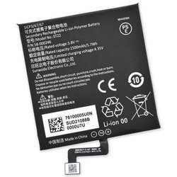 Kindle Paperwhite 4 (Wi-Fi/Cellular) Replacement Battery