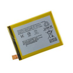 Sony Xperia Z4 Replacement Battery