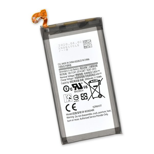 Galaxy S9 Replacement Battery / New / Part Only