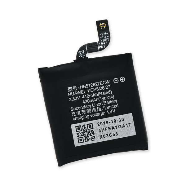 Huawei Watch GT Replacement Battery