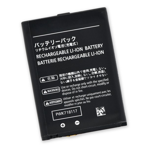 Nintendo 3DS Replacement Battery