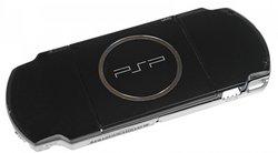 Sony PSP 300x Rear Case