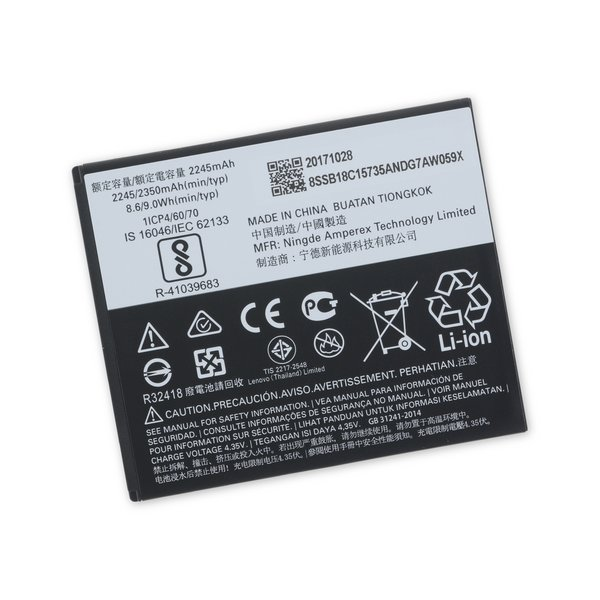 Moto C Replacement Battery / Part Only