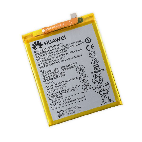 Huawei P10 Lite/P9/P9 Lite/Honor 8 Replacement Battery / Part Only
