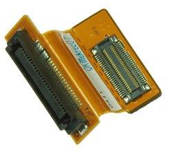 """MacBook Pro 15"""" (Models A1211/A1226/A1260) SuperDrive Cable"""
