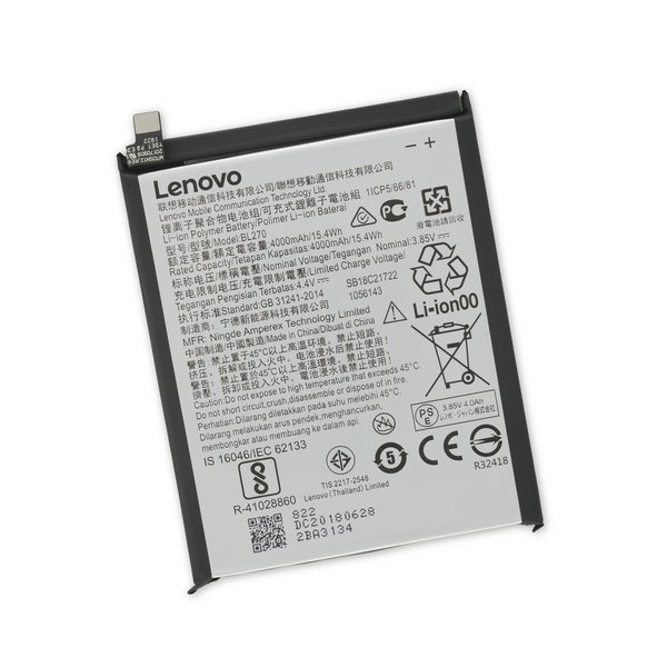 Moto E5 Replacement Battery / Part Only