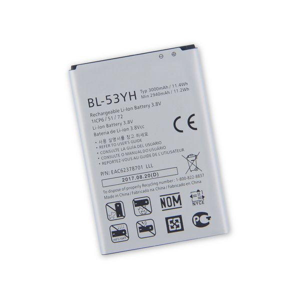LG G3 Replacement Battery / Part Only