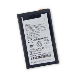 Moto G Replacement Battery
