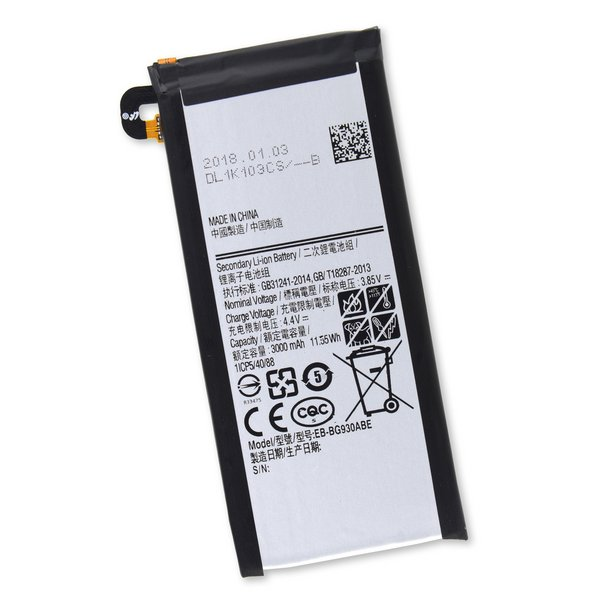 Galaxy S7 Replacement Battery / Part Only