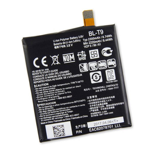 Nexus 5 Replacement Battery / New / Part Only