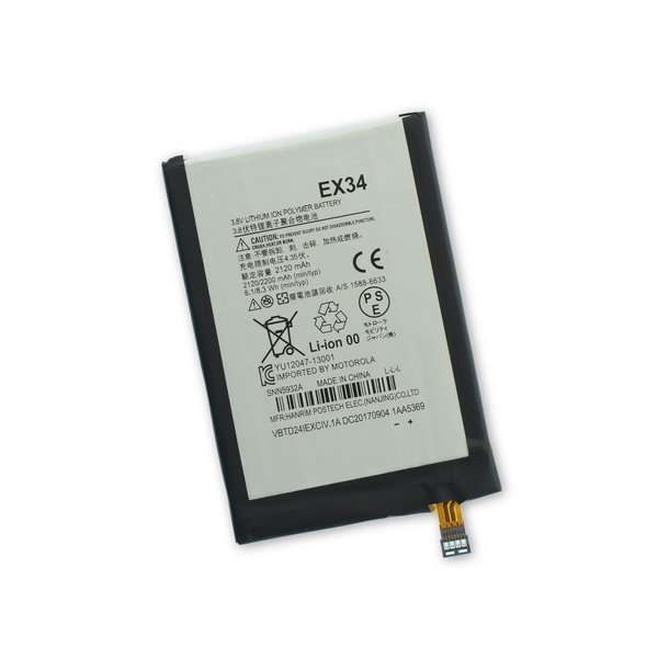 Moto X Replacement Battery / Part Only