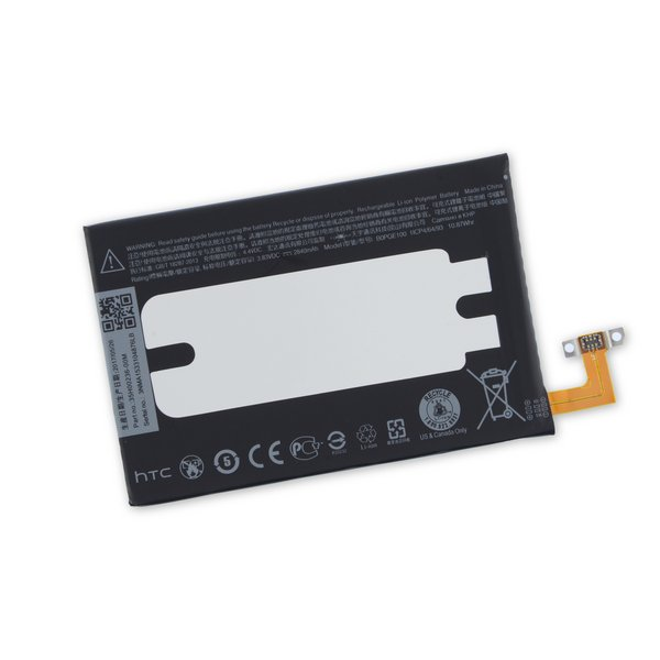 HTC One (M9) Replacement Battery