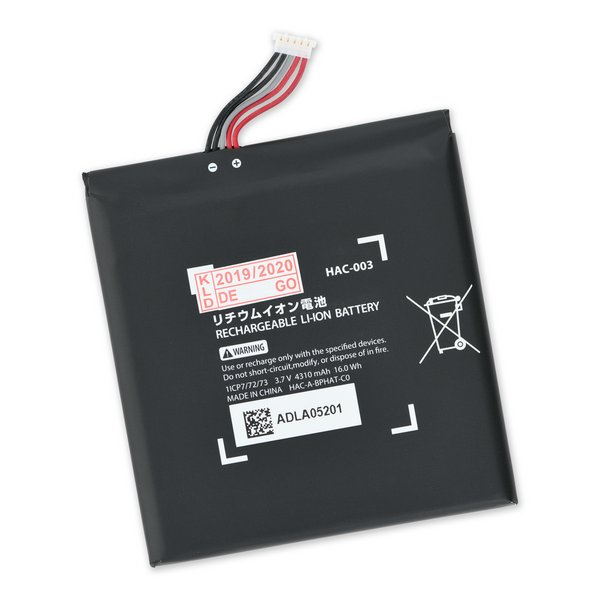 Nintendo Switch Console Replacement Battery / New / Part Only