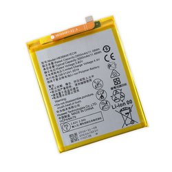 Huawei HB366481ECW Replacement Battery