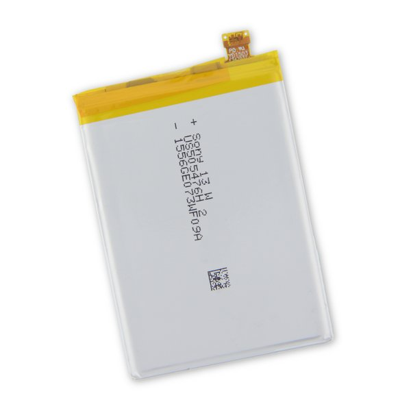 Asus Zenfone 2 Replacement Battery / Part Only