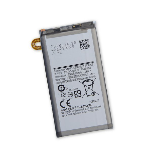 Galaxy S9 Replacement Battery